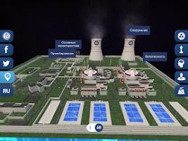 Screenshot of Rosatom Augmented Reality