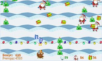 Screenshot of Kaboom - Winter Matrix