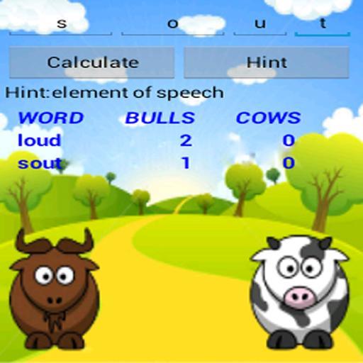 Cows And Bulls 解謎 App LOGO-APP試玩
