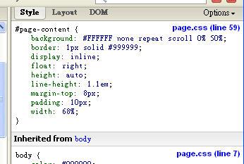 本文區 CSS 設定值