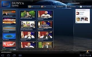 Screenshot of Dunya TV