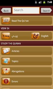 TheQuran.com - screenshot thumbnail