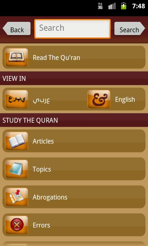 TheQuran.com- screenshot
