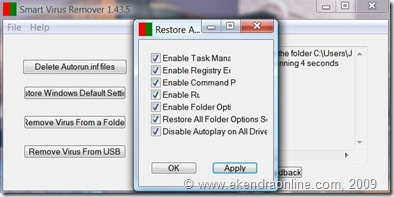 click to zoom in: smart-virus-remover-1