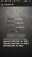 Screenshot of Electricity Bill Sri Lanka