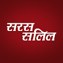 Saras Salil Hindi icon