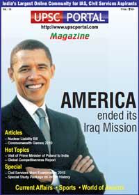 UPSCPORTAL Magazine Vol 18 October 2010