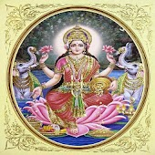 Best Laxmi Mantra