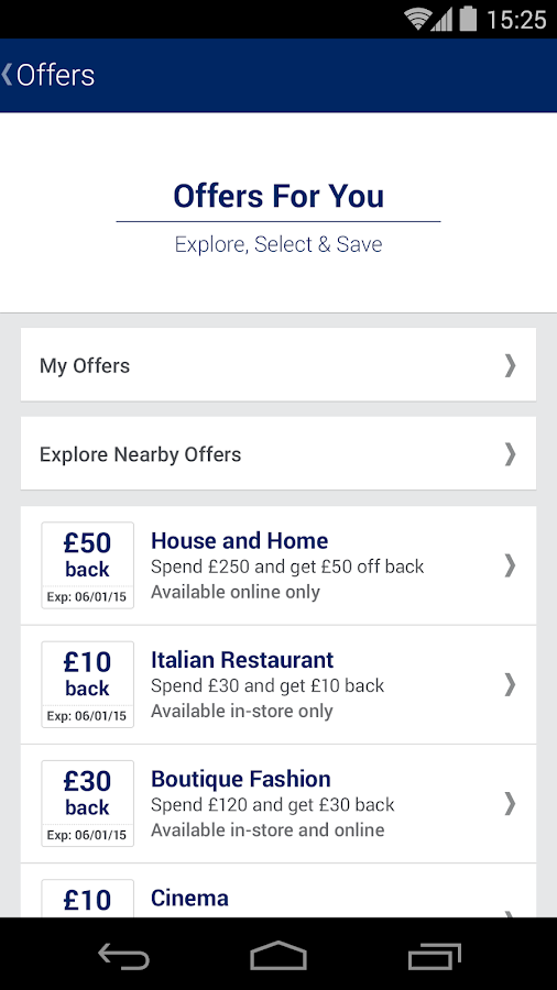 Amex UK - screenshot
