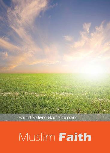 Muslim Faith illustrated