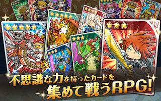 Screenshot of LINE 勇者コレクター