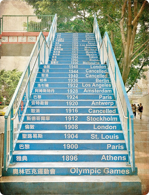 Olympic-stairs