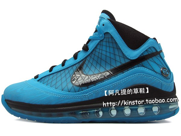 new arrival 2cd3a 98b11 ... LeBron James8217 2010 NBA ASG Shoes 8211 Nike Air Max LeBron VII ...