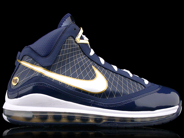 b43ac4c71 Upcoming Nike Air Max LeBron VII 8220University of Akron8221 First Look ...