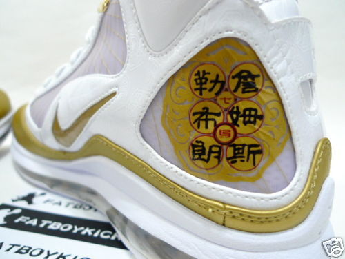 new product 15842 c5448 Nike Air Max LeBron 7 VII White Gold China Edition ...
