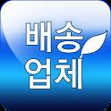 경기친환경_배송업체 icon