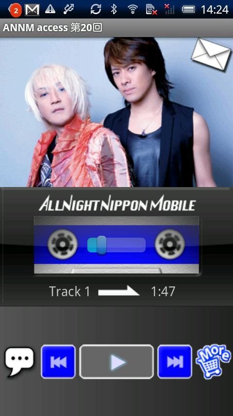 accessのオールナイトニッポンモバイル第20回- screenshot