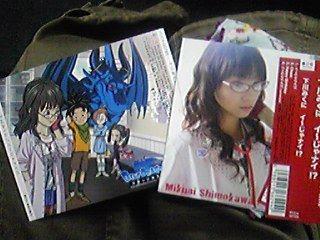鸟山明为滨崎步绘制《龙珠》主题歌 CD 封面