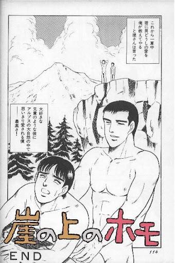 图毒生灵第十七弹基情满塞(伪)