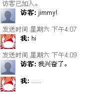 ××:Jimmy,我兴奋了