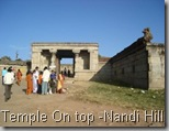 Temple on top of Nandi Hills