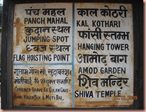 jhansi fort'must see' points