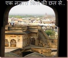jhansi fort 4