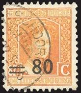 305-1074