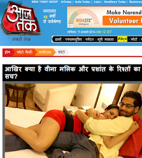 India News AajTak - screenshot thumbnail