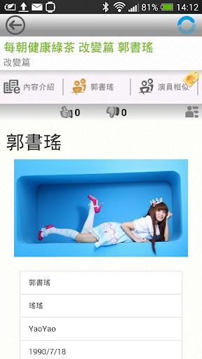 玩免費娛樂APP|下載第二螢幕 (Second Screen) app不用錢|硬是要APP