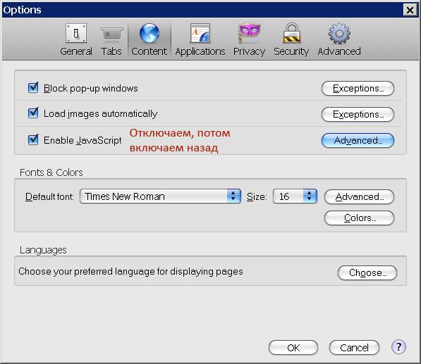 Как выделить и скопировать текст на сайтах, которые это блокируют – The Codeby