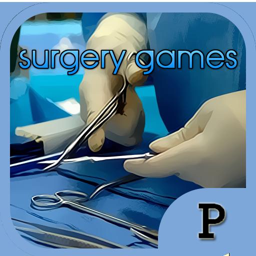 手術遊戲 LOGO-APP點子