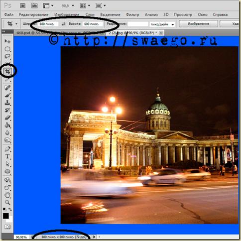 Имитация FishEye (рыбий глаз) в Photoshop СS5.Продолжение