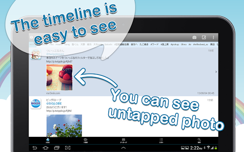 Tuippuru for Android(Twitter) - screenshot thumbnail
