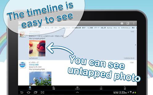 Tuippuru for Android(Twitter) - screenshot thumbnail