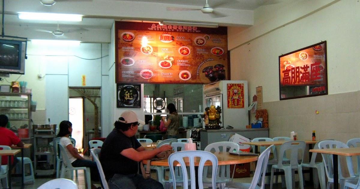 Vietnamese Restaurant Near Pop Century Resort