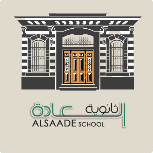saade school app (apk) free download for Android/PC/Windows