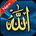 Galaxy S6 Islamic Style HD icon
