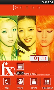 [SSKIN] f(x)_Basic - screenshot thumbnail