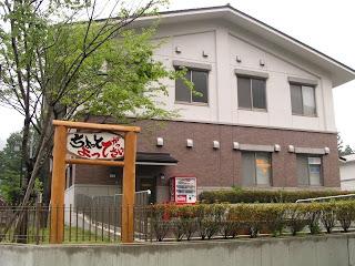 相俣ダム情報館