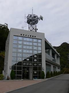 石井ダム管理所