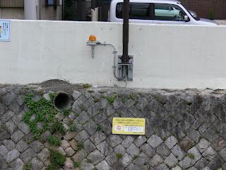 増水警報装置