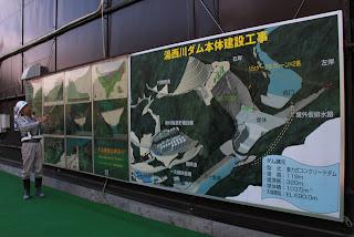 鹿島・清水JVの大内さんによる説明(その2)