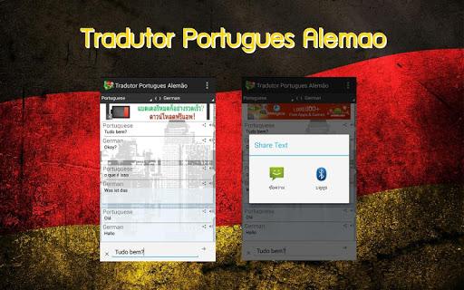 Tradutor Portugues Alemao