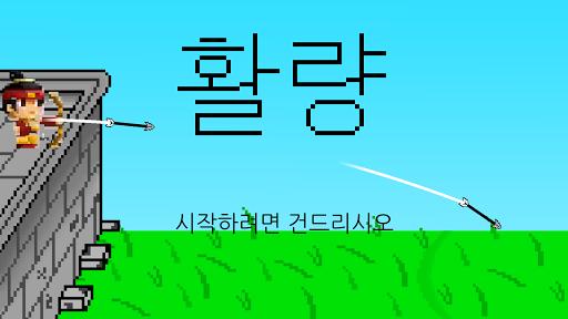 蘇逸洪爆主播祕辛 侯佩岑因太美遭霸凌! | NOWnews 今日新聞