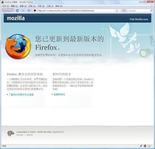 firefox u3
