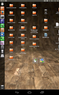 InnoRDP Windows Remote Desktop- screenshot thumbnail
