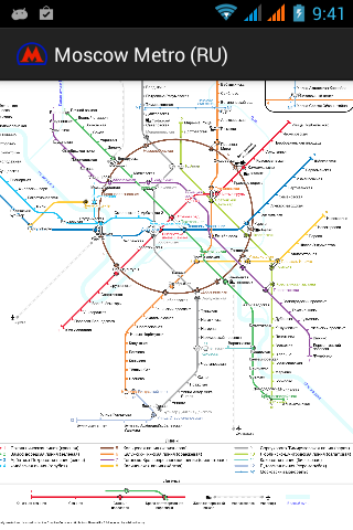 Moscow Metro russian