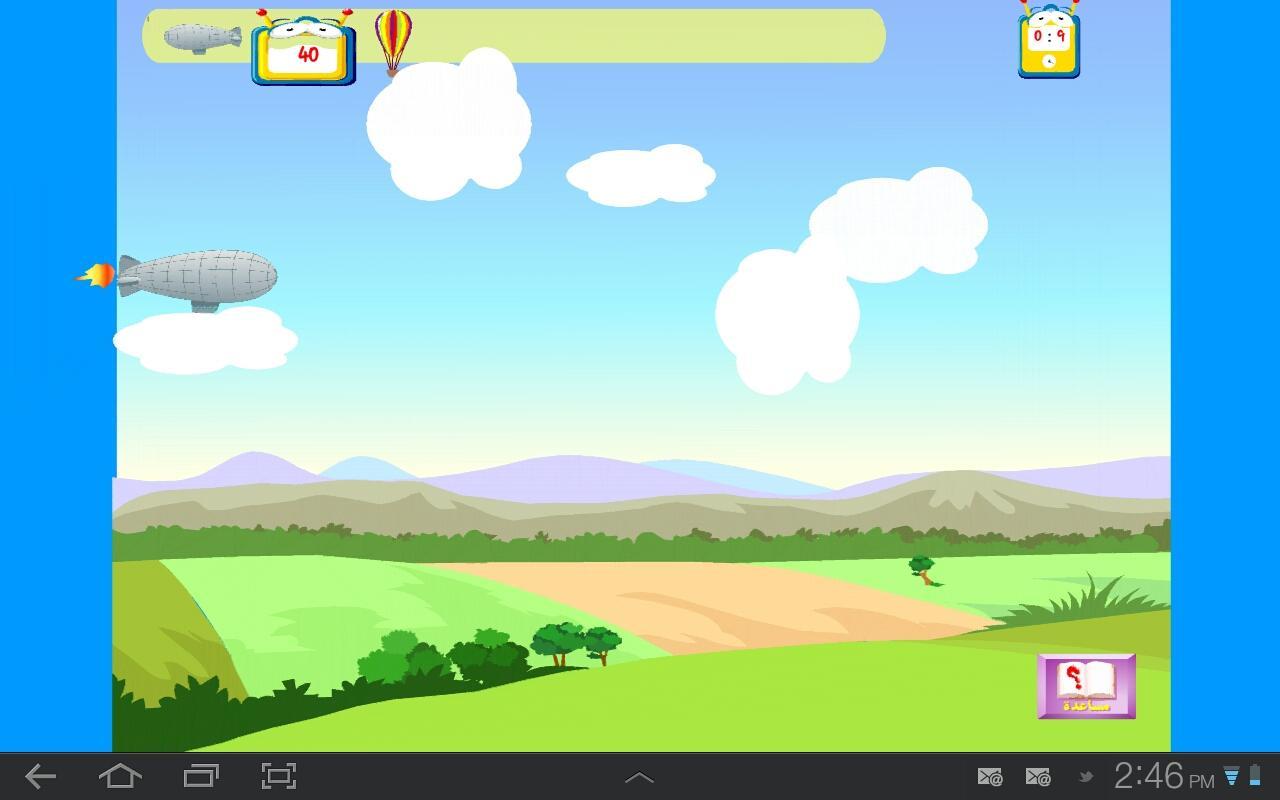 Air Balloon لعبة البالون - screenshot
