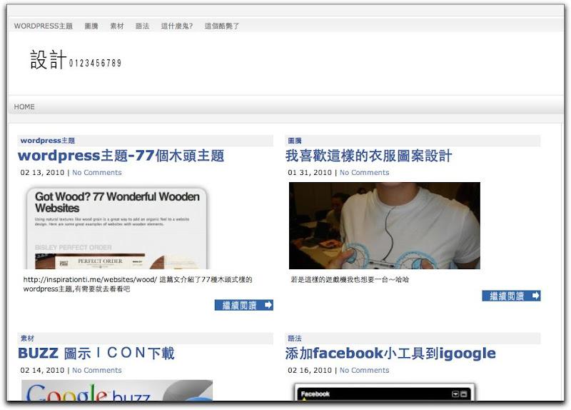Screen016.jpg